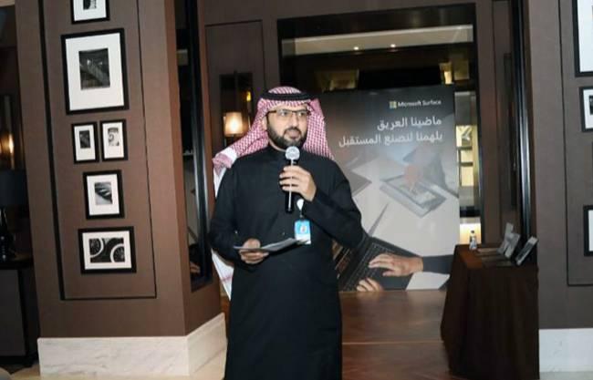 President of Microsoft Arabia, Eng. Thamer Al-Harbi.