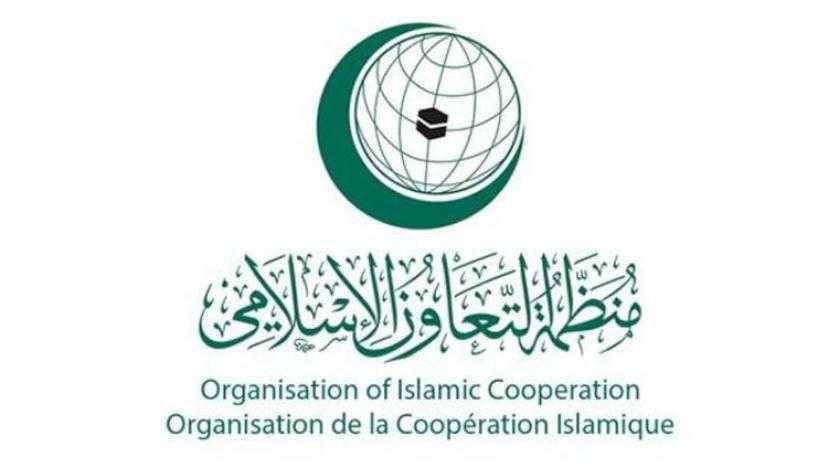 OIC wants March 15 to be observed as