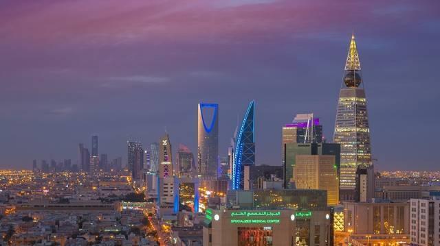 Global Al Summit in Riyadh postponed until September 2020