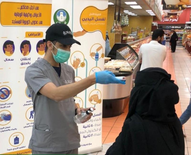 Saudi Arabia reports 70 new corona cases, bringing total to 344