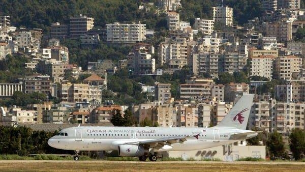 A Qatar Airways plane arrives at Beirut's airport in this file photo