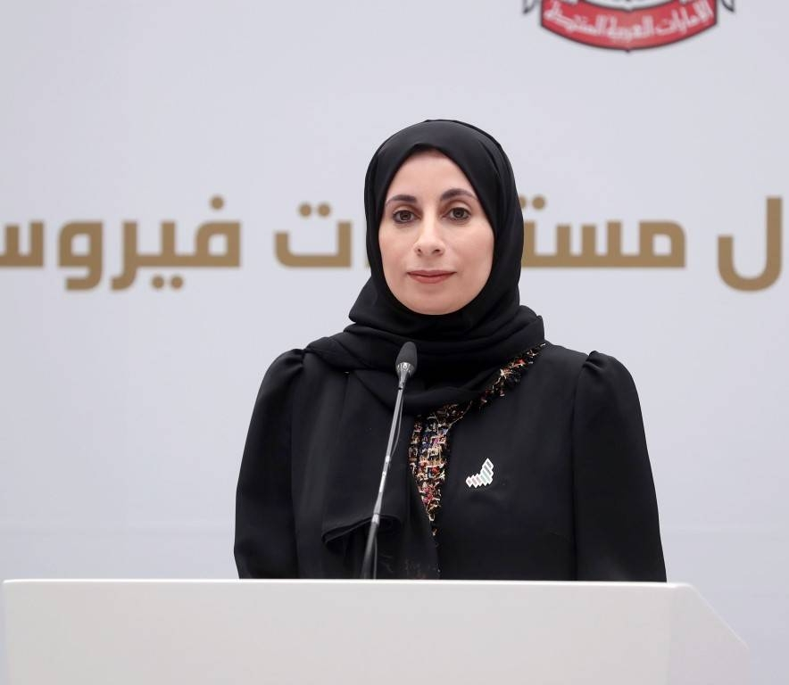 Dr. Farida Al Hosani, director of communicable diseases at the Department of Health in Abu Dhabi and the official spokesperson for the health sector in the UAE, also said that seven more coronavirus patients have completely recovered, raising the total number of recoveries to 52. —  Courtesy photo