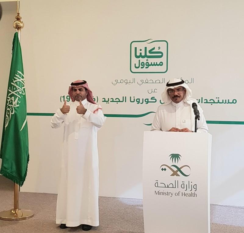 Saudi Arabia reports thirdcoronavirus death as total cases top 1,000