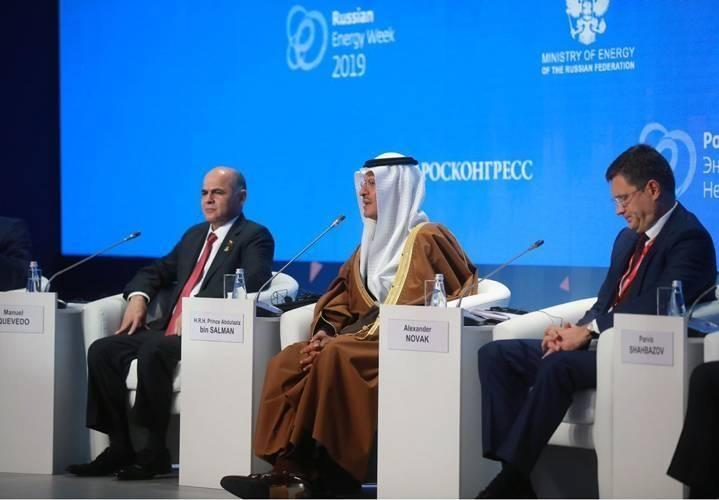 Energy Minister Prince Abdulaziz Bin Salman speaks in the Russia Energy Week in this file photo.