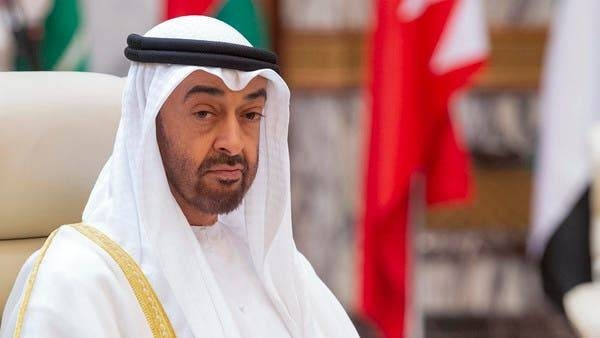 Sheikh Mohamed Bin Zayed.