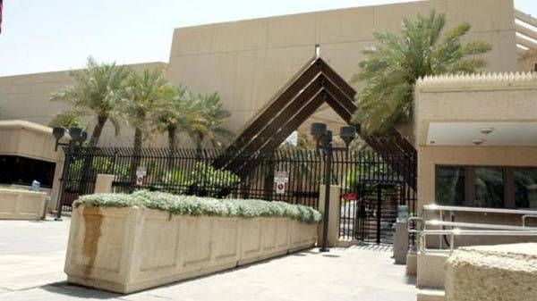 A general view of the US embassy in Riyadh.