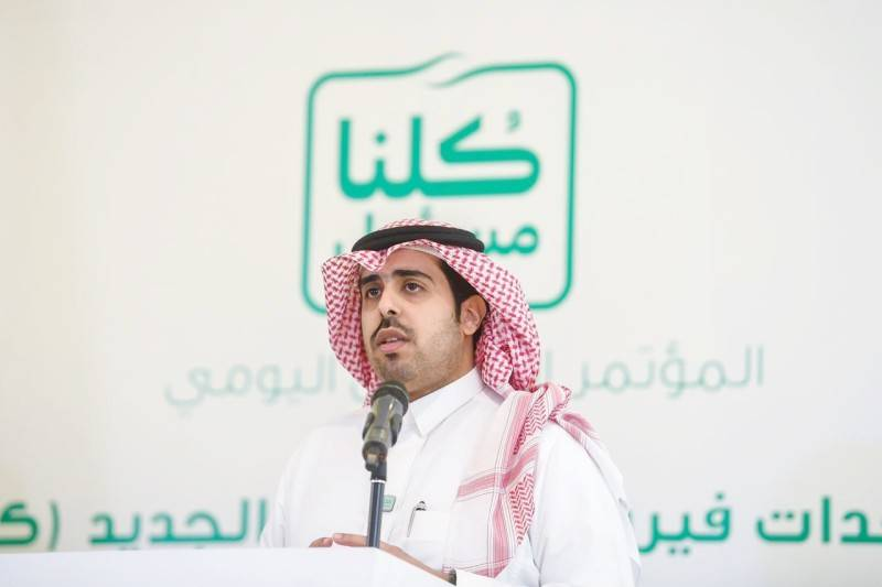 Tariq Al-Ahmari the spokesman of University Education.