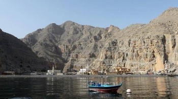 A general view shows the village of Kumzar on the northernmost tip of Oman's Musandam peninsula. -- Courtesy photo