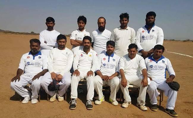 Royal Jurana Team