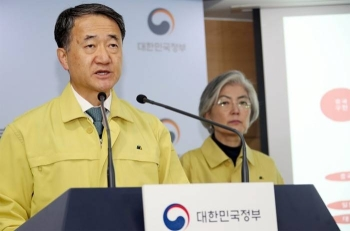 South Korean Health Minister Park Neung-hoo, seen in this file photo, extended the nation's intensive social distancing campaign scheduled to end on Monday by two weeks.