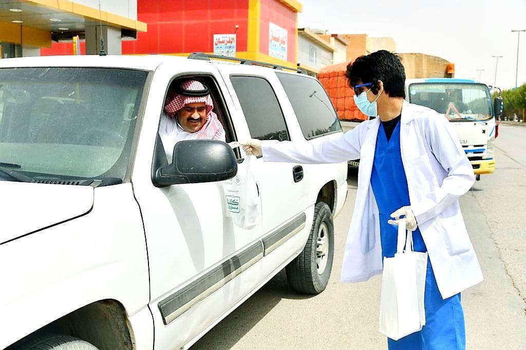 Coronavirus cases in Saudi Arabia rise to 2,402