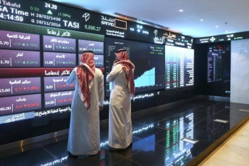 A file photo of the Saudi Arabia stock exchange, also known as the Tadawul All Share Index, in Riyadh.