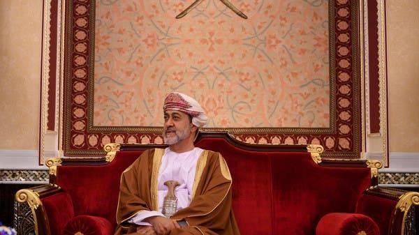 Oman's Sultan Haitham Bin Tariq