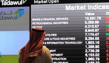 File photo of the Tadawul market indices. The main Saudi Stock Exchange Index closed the trading up 12.94 points to reach 6999.34 points on Wednesday.