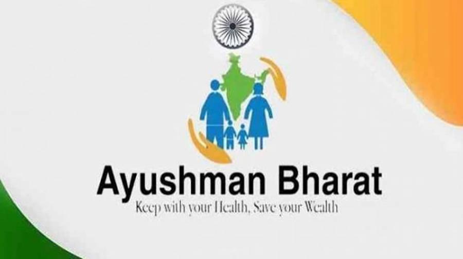 AYUSHMAN-BHART-YOJNA-BENEFITS
