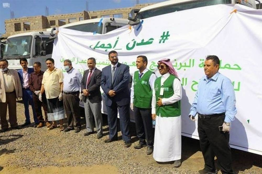 SDRPY continues its cleaning, beautification and environmental sanitation campaign in Aden.