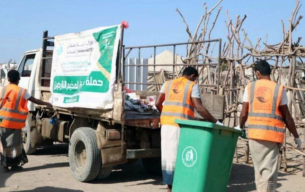 A Lab technician at the Emergency Nutrition Clinics of King Salman Humanitarian Aid and Relief Center (KSrelief) is at work in Al-Khawkhah District of Hodeidah Governorate, Yemen.