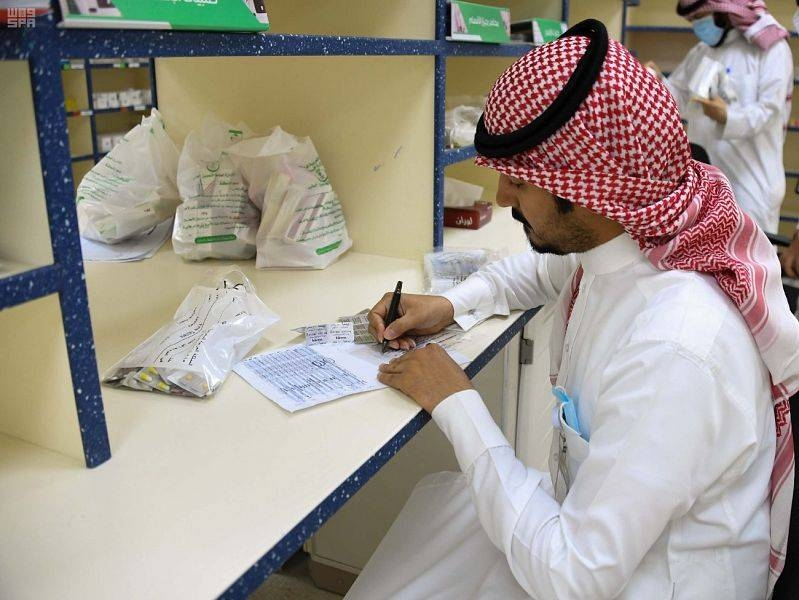 Heath ministry, Saudi Post join hands for home delivery of medicines