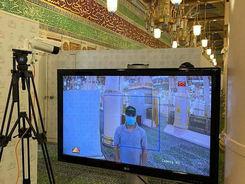 Thermal cameras installed at Prophet's Mosque to combat coronavirus