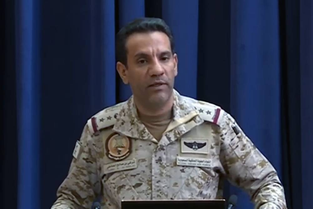 Official spokesman of the Coalition Col Turki Al-Maliki seen in this file photo.