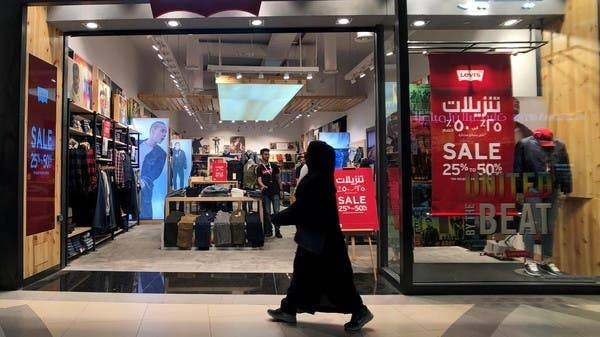 The Mall of Dhahran, Saudi Arabia. Plunging oil prices, due to oversupply amid plummeting demand, will prove to be a brutal double whammy for countries that have traditionally relied on oil revenues to support state budgets. -- File photo