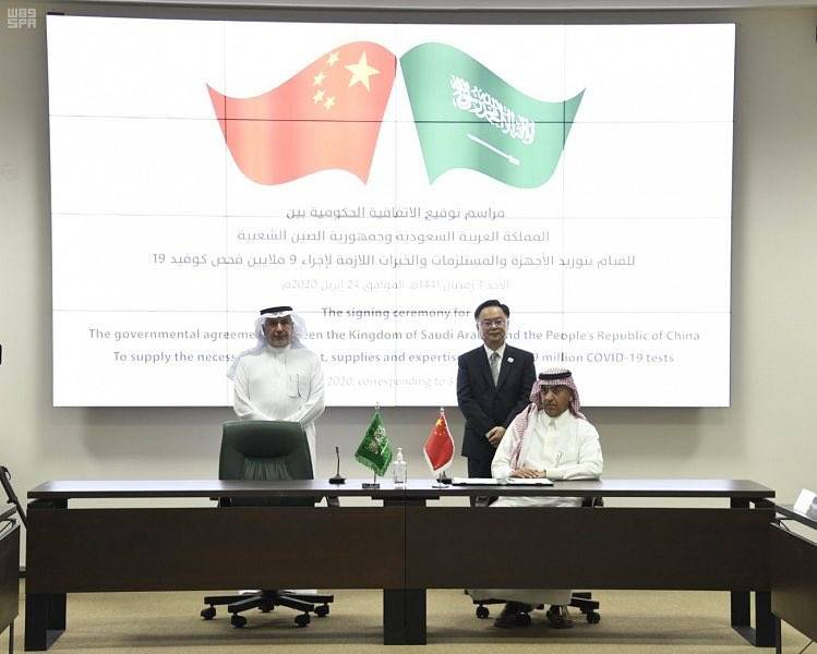 Saudi Arabia signs agreement to provide 9 million COVID-19 tests from China