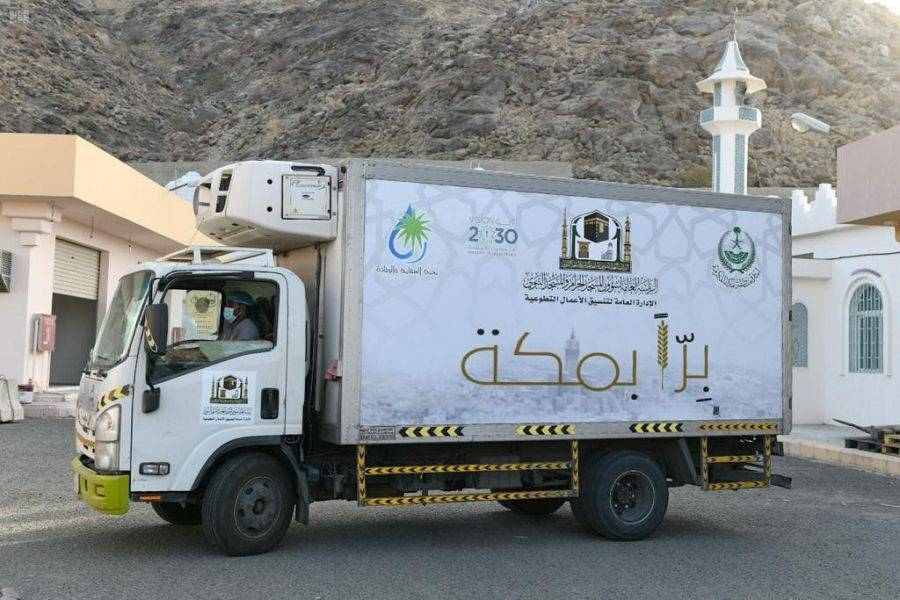 A unique alternative rolled out for iftar meals at Two Holy Mosques