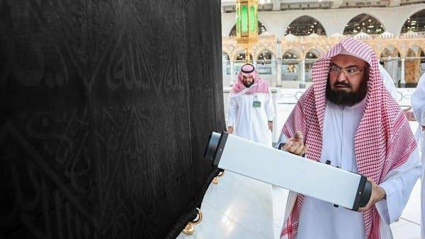 "The General President of the Affairs of the Grand Mosque and the Prophet's Mosque, Sheikh Abdul Rahman Al-Sudais uses ""Ozone tech"" to sterilize Islam's holiest site, the Kaaba, in the Grand Mosque in Makkah, Monday. — Photos courtesy Twitter"