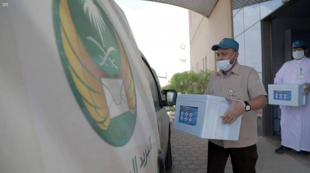 Saudi Post gets stamp of approval from global body