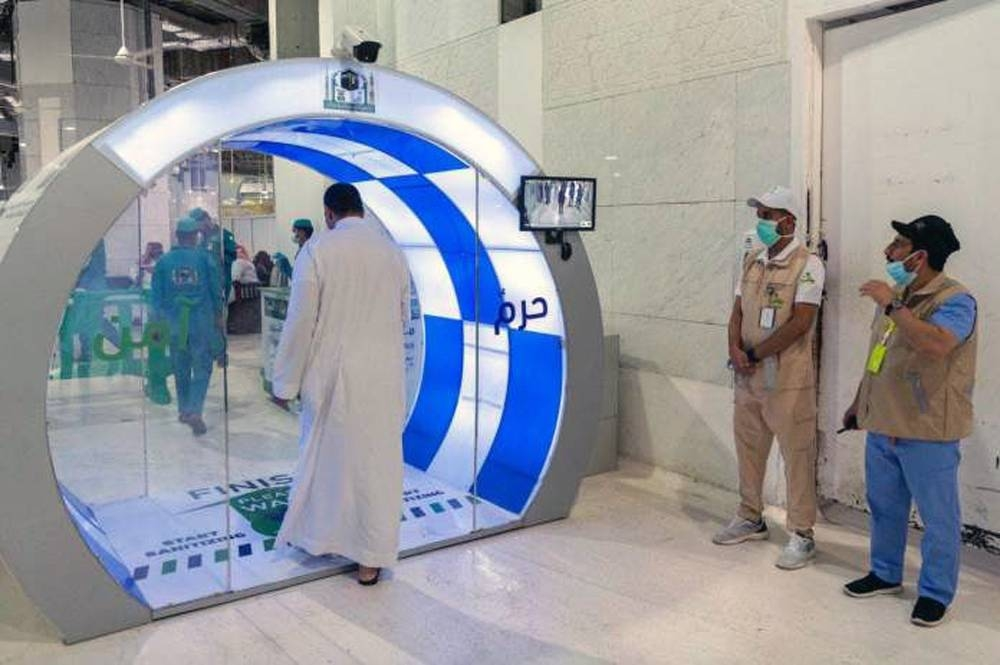 The General Presidency for the Affairs of the Grand Mosque and the Prophet's Mosque has inaugurated advanced self-sterilization gates in the entrances to the Grand Mosque.