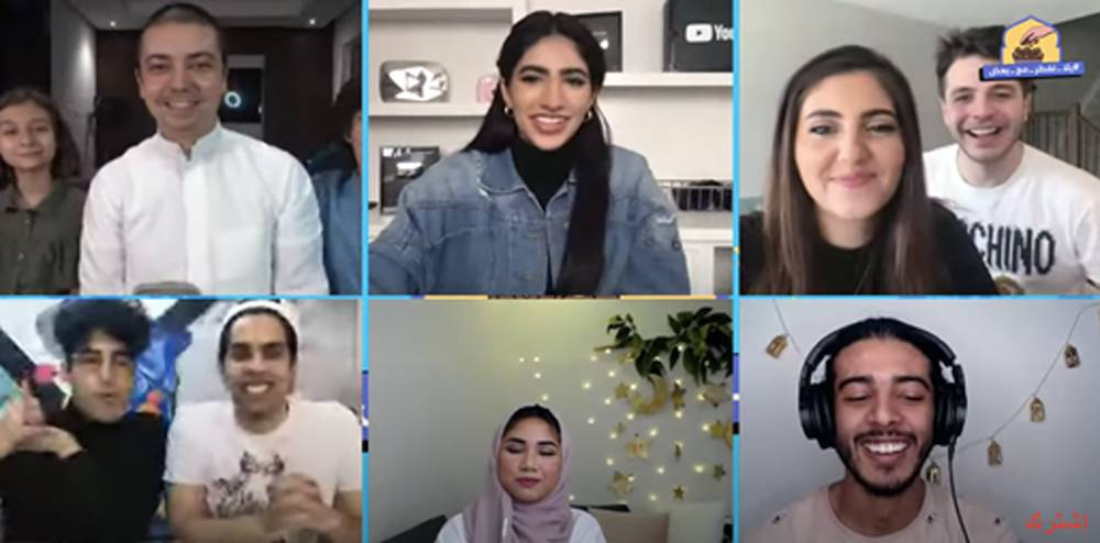 YouTube hosted a virtual Iftar in Saudi Arabia in collaboration with six of the Arab world's most loved YouTube creators.