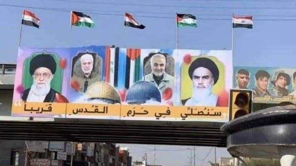 A poster in Baghdad which shows the faces of Khamenei, Qassem Soleimani, Ayatollah Ruhollah Khomeini and Abu Mahdi Al-Mohandes. — Courtesy photo
