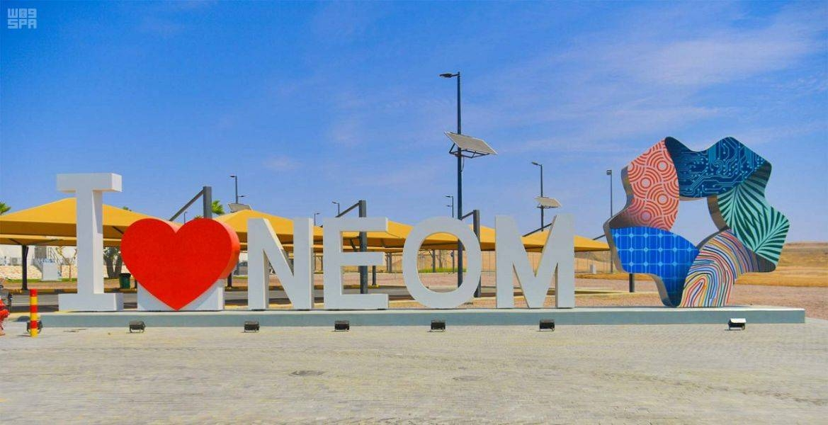 The Saudi Program for Social Development in the Regions (Tanmiah) has begun procedures of disbursing financial compensations to owners of real estate properties located within the first stage of NEOM project.