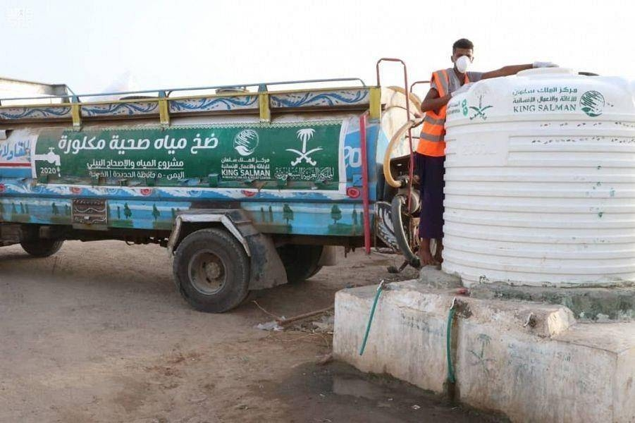 The King Salman Humanitarian Aid and Relief Center continued implementing water and environmental sanitation project that preserves the lives of families in Yemeni governorates of Hodeida and Hajjah. — SPA photos