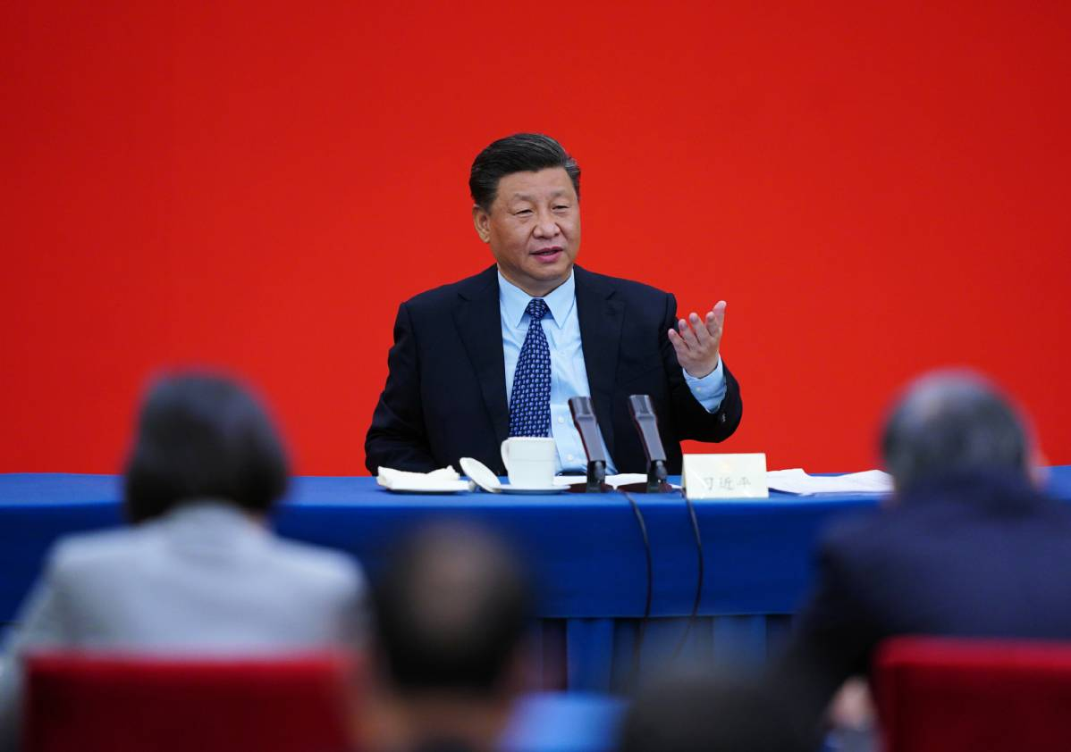 Chinese President Xi Jinping has called for a long-term perspective to deal with the current difficulties, risks and challenges facing China's economy and to boost confidence in the country's development.