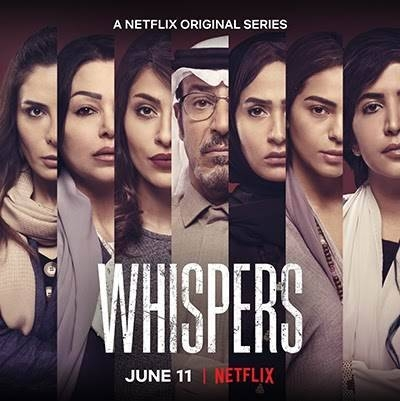 """Whispers"" is developed by Saudi Entertainment Phenomena Company ""EP Saudi,"" written by Roolan Hassan and directed by Saudi director, Hana Alomair."
