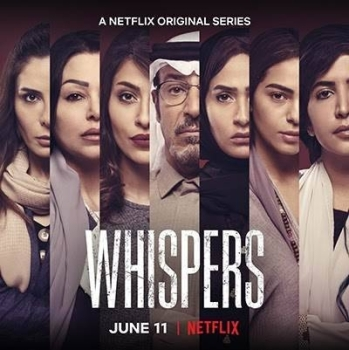 """""""Whispers"""" is developed by Saudi Entertainment Phenomena Company """"EP Saudi,"""" written by Roolan Hassan and directed by Saudi director, Hana Alomair."""