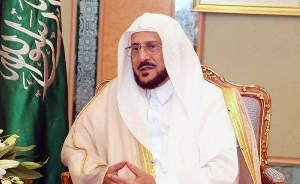 Minister of Islamic Affairs, Call and Guidance Dr. Abdullatif Al-Asheikh.