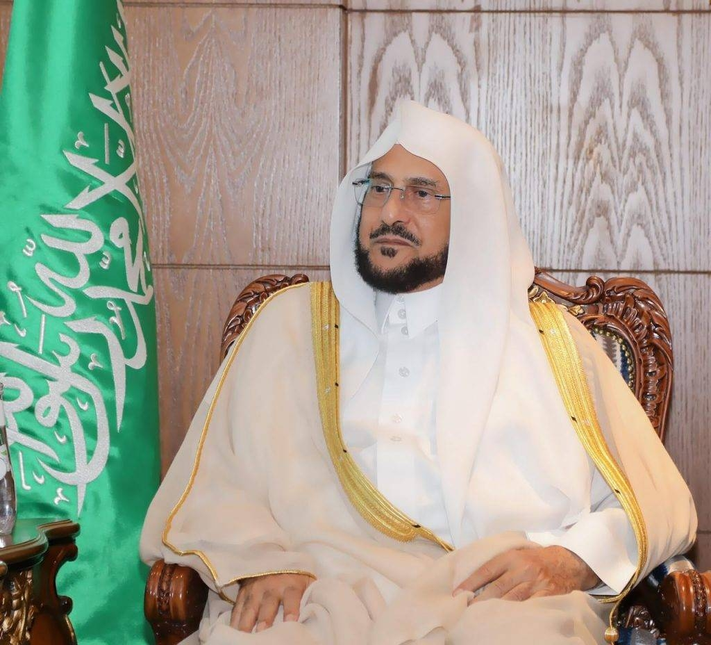 Minister of Islamic Affairs, Call and Guidance Dr. Abdullatif Al-Asheikh.