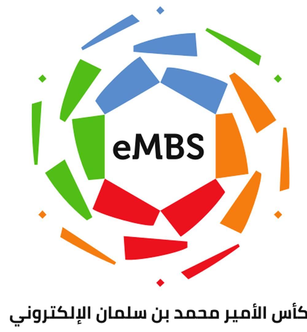 eMBS Cup challenge kicks off June 2