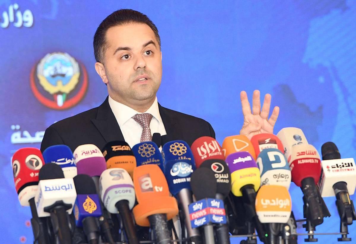Dr. Abdullah Al-Sanad, Kuwait's health ministry spokesman