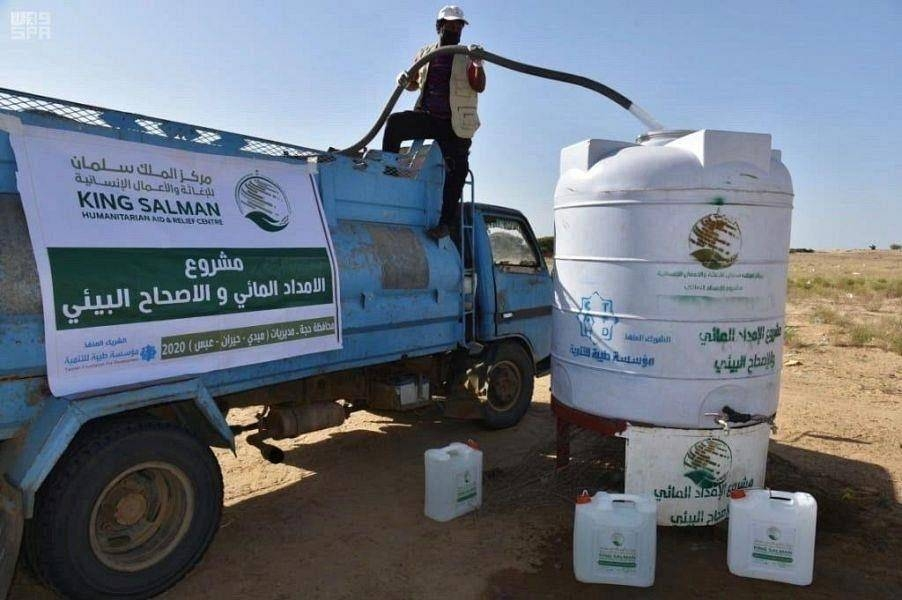 Since its establishment in May 2015, KSrelief has worked and cooperated with international relief institutions and agencies and implemented 27 projects in Yemen and abroad at a cost of nearly $194 million. — SPA photos