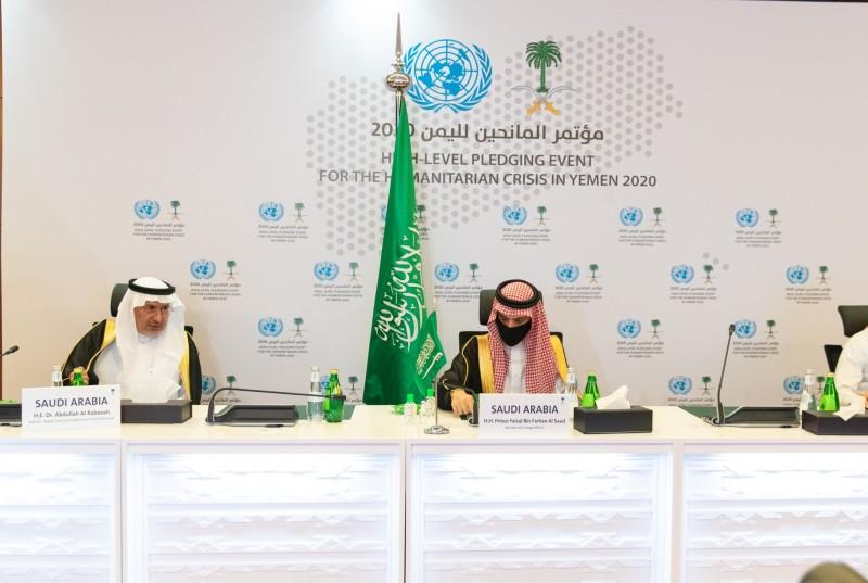 Saudi Arabia's Foreign Minister Prince Faisal Bin Farhan highlighted that the Kingdom has provided so far more than $16 billion in aid to Yemen.