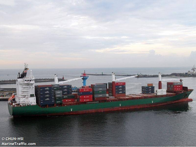 The container ship, AS PAOLA, is providing shipping services for the World Food Programme for humanitarian and relief action in Yemen, following one of the two WFP previously chartered ships could not be used to continue shipping services due to entering quarantine period in Port of Hodeida.