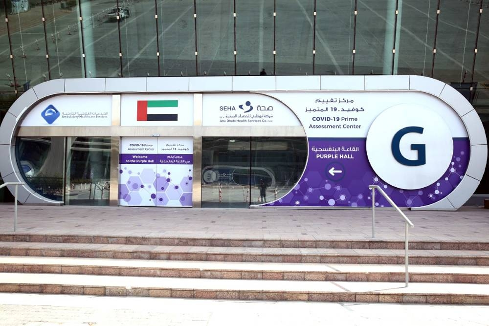Abu Dhabi Health Services Company (SEHA) announced the opening of the COVID-19 Prime Assessment Centers in Abu Dhabi National Exhibition Center and Al Ain Convention Center.