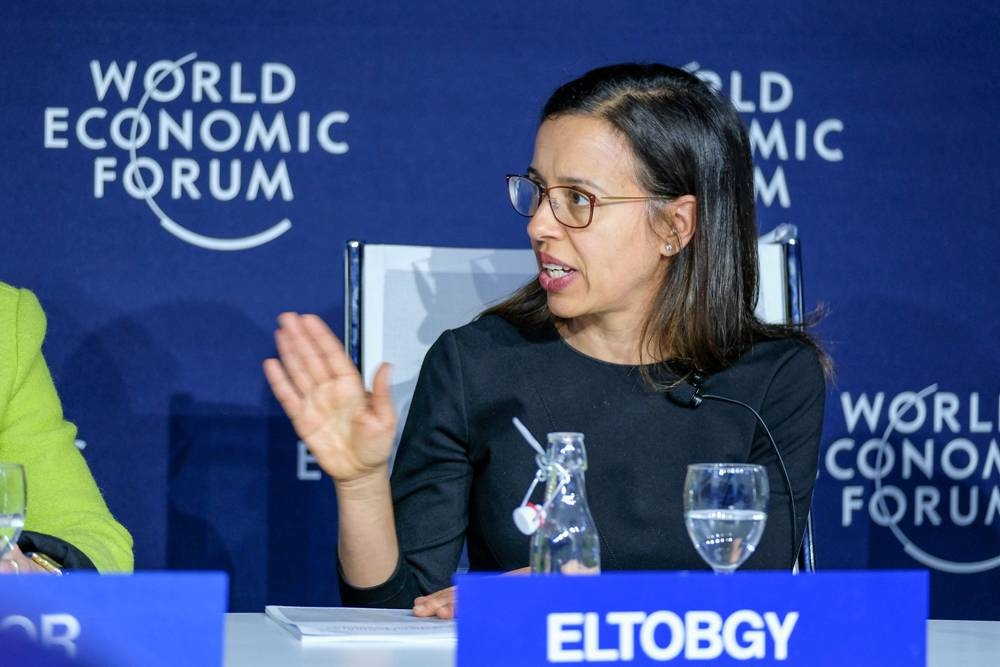 Maha Eltobgy, head of investing, World Economic Forum.