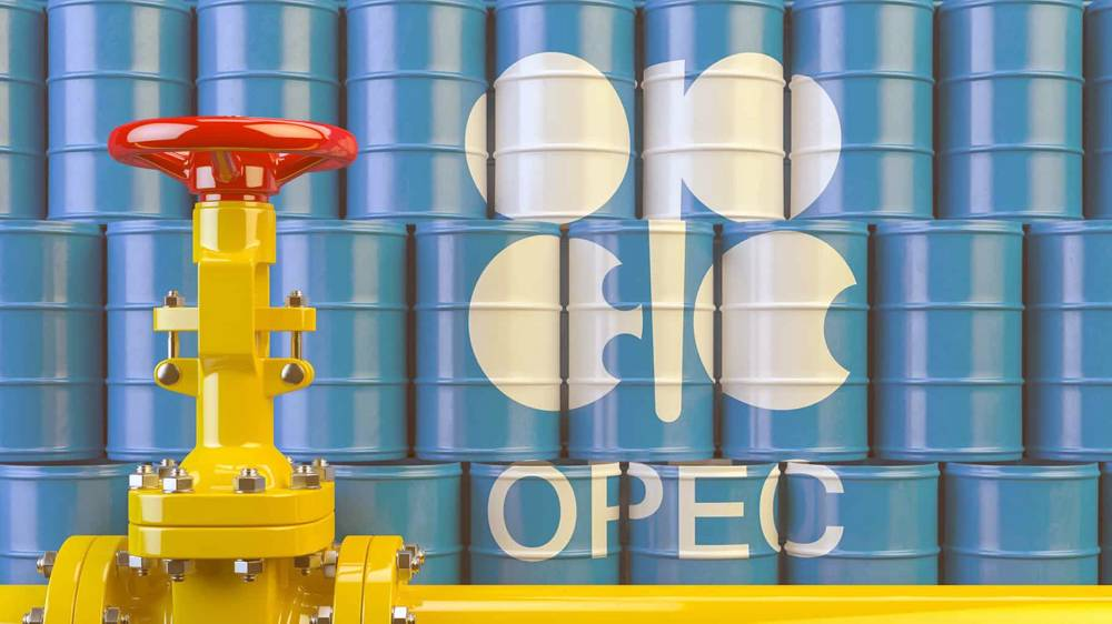 Iraq renews full commitment to OPEC+ decisions