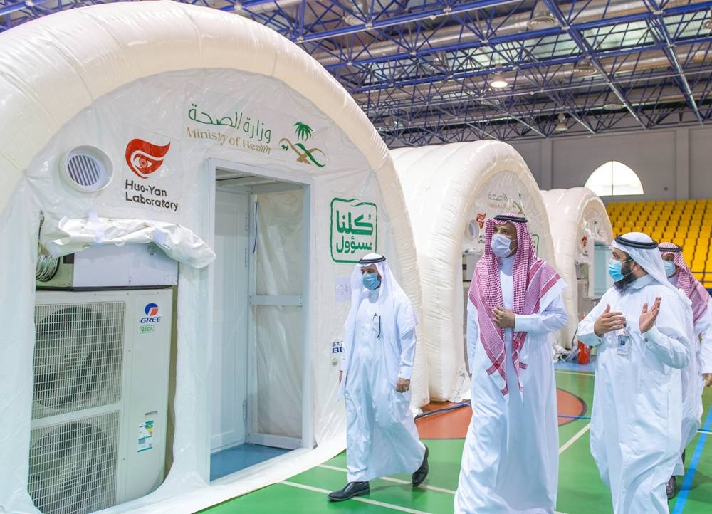 Mobile laboratory in Madinah set up by the Ministry of Health