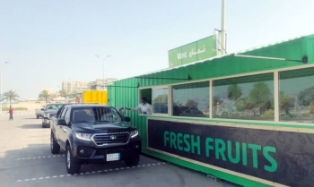 "The Eastern Province Municipality has inaugurated the first innovated mobile ""Food Truck"" for selling fruits and vegetables."