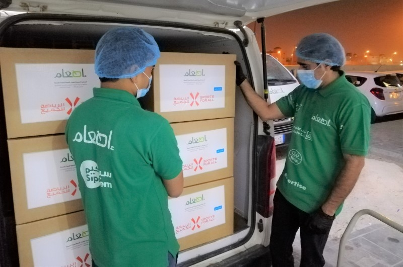 The collected goods being delivered to the Saudi Food Bank. SFA's initiative generates SR125,000 for food bank. — Courtesy photos